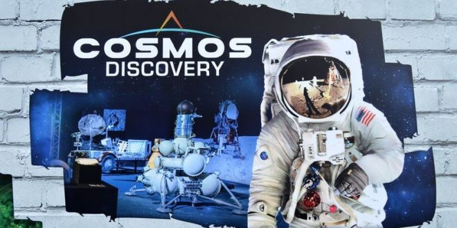 mostra Cosmos Discovery Guido Reni district Roma