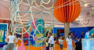 Children's Museum - la grande sfera